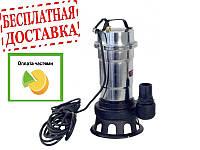 Насос дренажный Днипро-М НДН-1 2.75кВт (нерж)