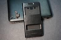 Чехол книжка для Samsung Galaxy Grand Prime G530H G531 SM-G532F J2 Prime