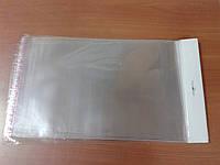 Пакеты с еврослотом 20х30см