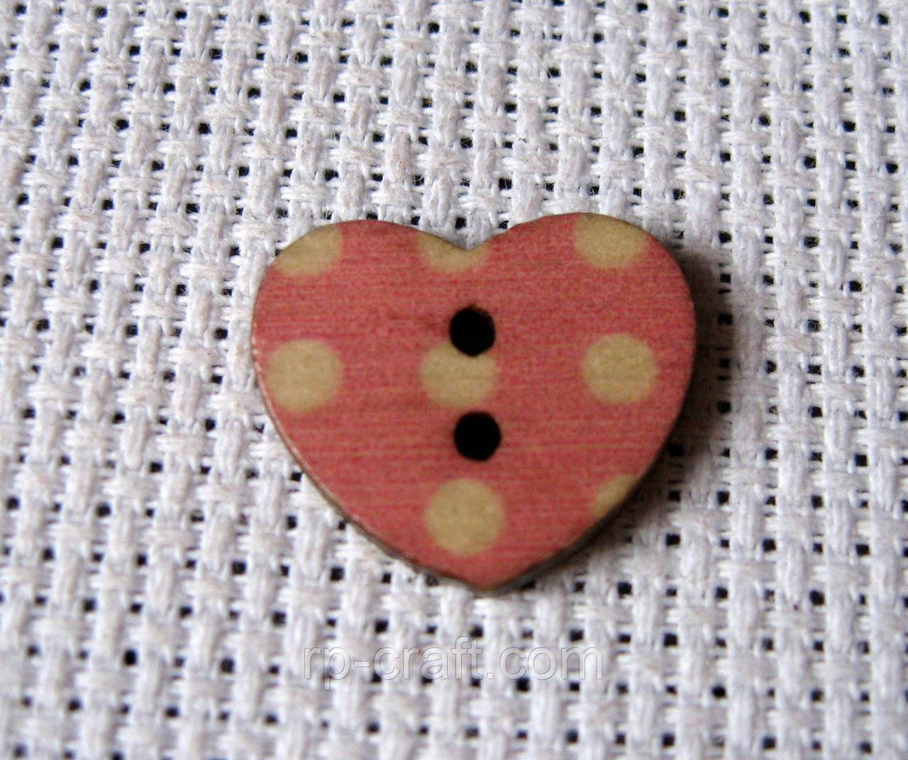 Гудзик дерев'яний, декоративний.  Серце в горошок, 15х17 мм