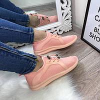 Розовые текстильные кроссовки, кеды женские  интернет магазин