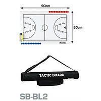 Тактическая доска для баскетбола Mikasa SB-BL2