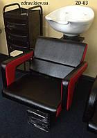 ZD-83 мойка парикмахерская с креслом фламинго, фото 1