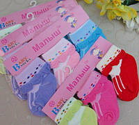 Детские носочки для девочек Малыш 0-1 г.