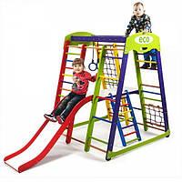 Детский спортивный комплекс раннего развития для дома ТМ SportBaby Акварелька Plus 2