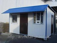 Металлоконструкции Днепропетровск, проектирование, каркас, обшивка, стоимость