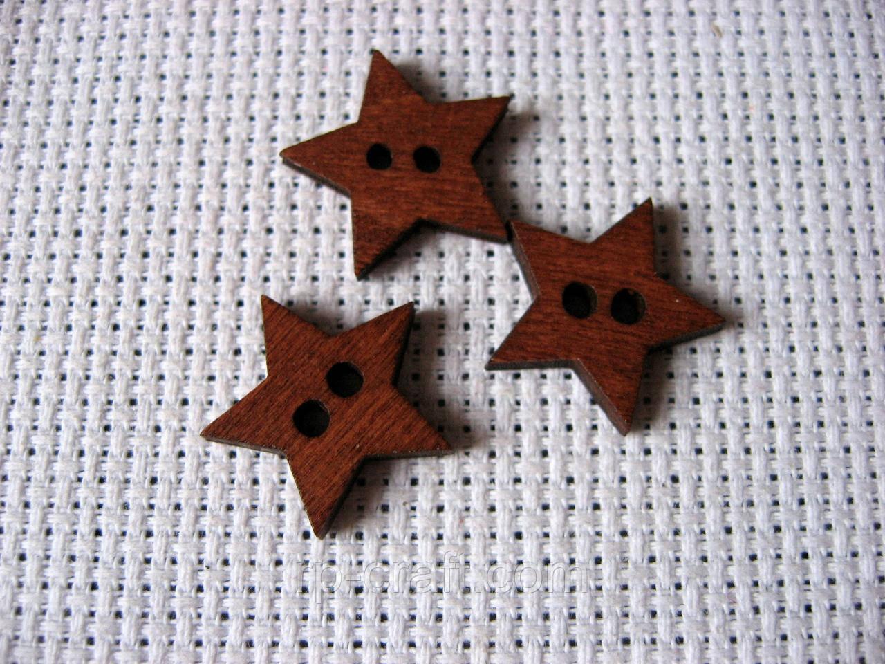 Гудзик дерев'яний, декоративний. Зірка, 17х17 мм,  коричневий