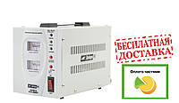 Стабилизатор напряжения  ДНИПРО-М АСН-500П