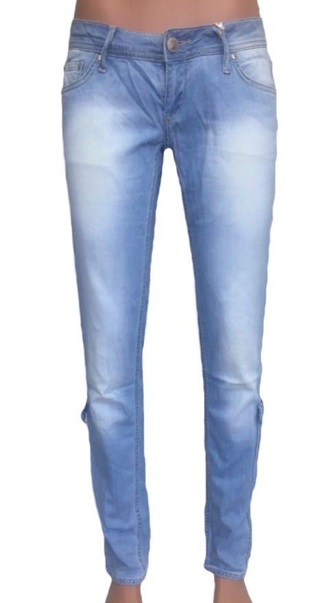 Зауженные джинсы женские летние