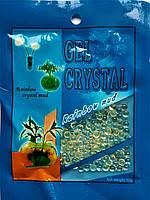 Шарики растущие в воде. Шарики орбиз в пакетике 10 грамм прозрачные.