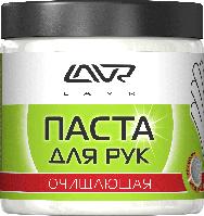 Очищающая паста для рук LAVR «Пористые скраб-гранулы» HandWashPaste