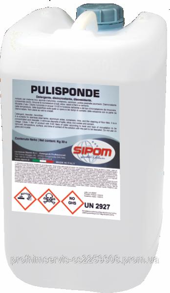 Кислотное моющее средство PULISPONDE