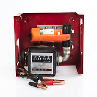 Мини АЗС для дизельного топлива на 24В - 80 л/минуту