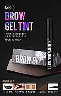 Гель-тинт для бровей Koelf Brow Gel Tint