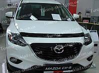 Дефлектор Мазда CX-9 (мухобойка на капот Mazda CX-9)