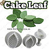 "Плунжер Пелюстка - ""Cake Leaf"" - 3 шт"