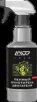 Пенный очиститель двигателя LAVR foam motor cleaner