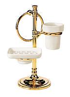 Stilars 1602 кольцо мыльница + стаканчик  напольный