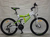 Горный подростковый велосипед 24 дюйма  Azimut Tornado  149-G-FR/D-1 бело-зеленый***