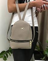 Рюкзак женский VC G051 mini