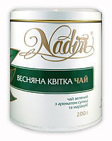 Весенний цветок 200 г (Чай зеленый рассыпной с добавками Nadin)