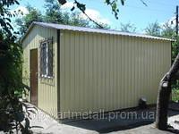 Монтаж металлоконструкций Днепропетровск, павильоны, бытовки, коттеджи, дачные домики