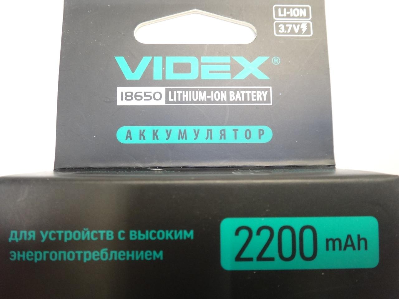 Литиевый Аккумулятор Videx 18650 2200mAh 3.7v Li-ion защита