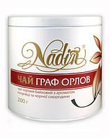 Граф Орлов 200 г (Чай чёрный рассыпной с добавками Nadin)