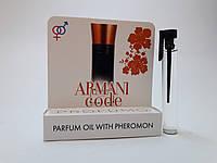 Масляные духи с феромонами Giorgio Armani Armani Code Profumo 5 ml