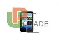 """Защитная плёнка для Samsung P3100 Galaxy Tab2 7.0""""/P3110, прозрачная"""