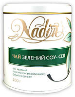 Зеленый Соу-сеп 200 г (Чай зеленый рассыпной с добавками Nadin)