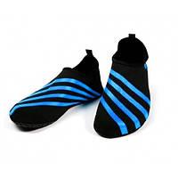 Обувь Actos Skin Shoes для спорта, йоги, плавания (Prime Blue)
