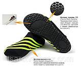 Обувь Actos Skin Shoes для спорта, йоги, плавания (Prime Blue), фото 4