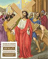 """Схема для вышивки бисером икона """"Ісус бере на себе хрест"""""""