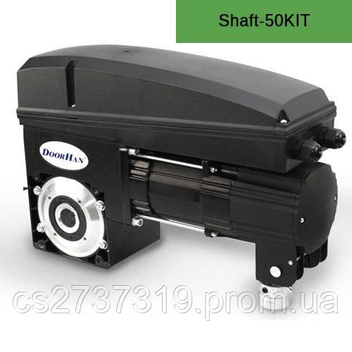 Автоматика для промышленных ворот Doorhan SHAFT-50KIT