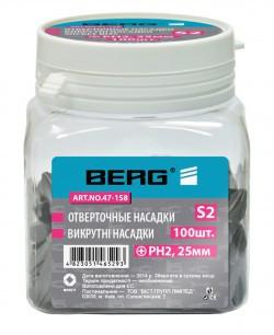 Набор насадок отверточных PH2х25 мм, 100 шт Berg