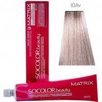 SOCOLOR.beauty стойкая крем-краска 90 мл 10AV очень-очень светлый блондин пепельно-перламутровый (Socolor.beauty),