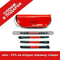 Набор кистей ZOREYA 4 красный / Кисти для макияжа 4, фото 1