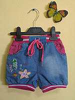 Детские джинсовые шорты для девочки