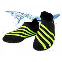 Обувь Actos Skin Shoes для спорта, йоги, плавания (Prime Green)