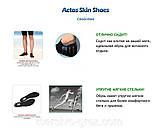 Обувь Actos Skin Shoes для спорта, йоги, плавания (NewYork Mint), фото 5