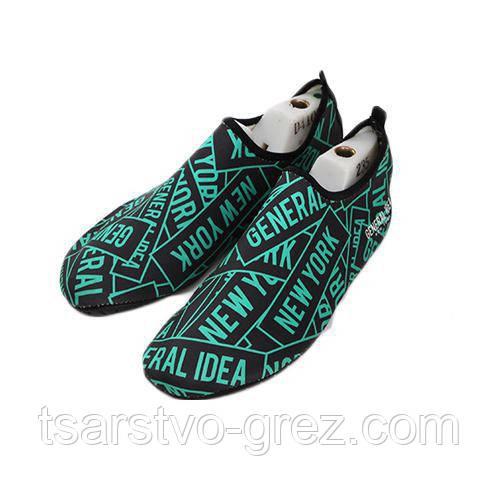 Обувь Actos Skin Shoes для спорта, йоги, плавания (NewYork Mint)