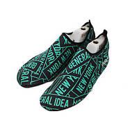 Обувь Actos Skin Shoes для спорта, йоги, плавания (NewYork Mint), фото 1