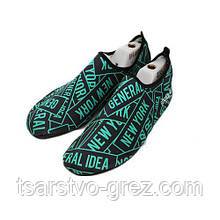 Взуття Actos Skin Shoes для спорту, йога, плавання (NewYork Mint) р.:37-37,5; 39; 41