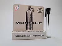 Масляные духи с феромонами Montale Soleil de Capri 5 ml