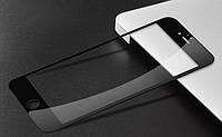 Защитное 3D стекло Iphone 6+ / 6S+ Full cover черный 2.5D 0.26mm 9H