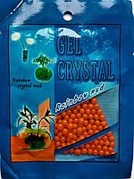 Шарики растущие в воде. Шарики орбиз в пакетике 10 грамм оранж.