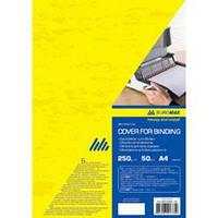 """Обложка картонная """"под кожу"""" BUROMAX А4 250г/м2, (50шт./уп.), желтая"""