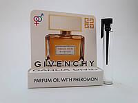 Масляные духи с феромонами Givenchy Dahlia Divin 5 ml