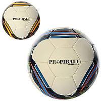 Мяч футбольный, размер 5, ПУ1, 4мм, 4 слоя, 32 панели, 400-420гр., 2 цвета, в пак. 21см